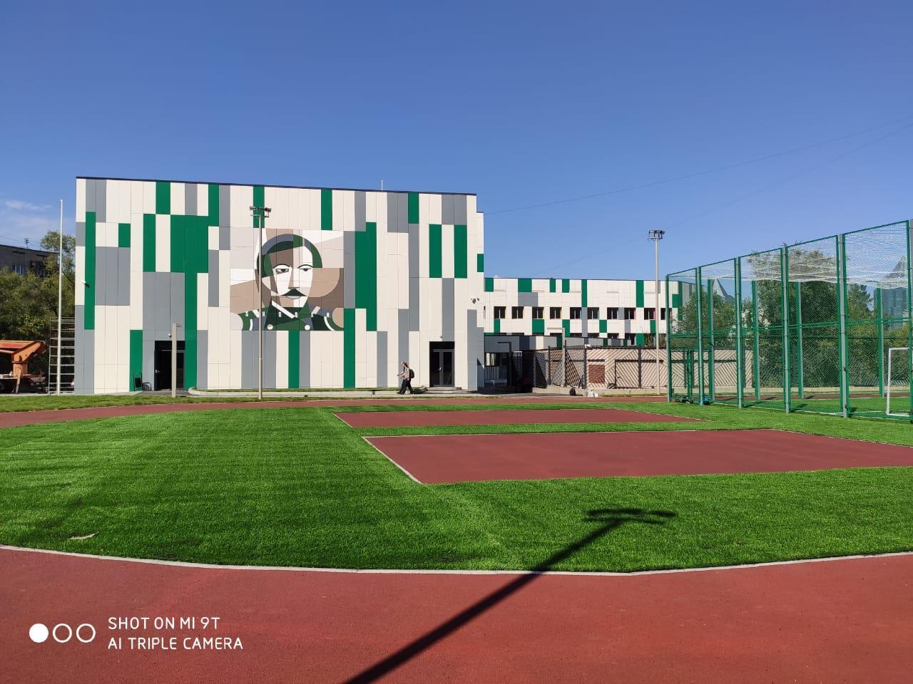 Школа Шокана Валиханова